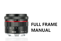Full frame manual lens